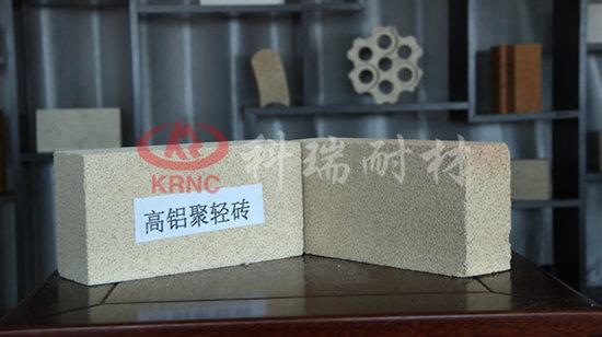 高铝聚轻保温砖的应用特点